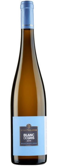 'Tselepos Winery' Blanc de Gris - White Dry - 750ml