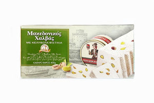 Greek Halvas Macedonian with Pistachios 'Haitoglou' - 400g