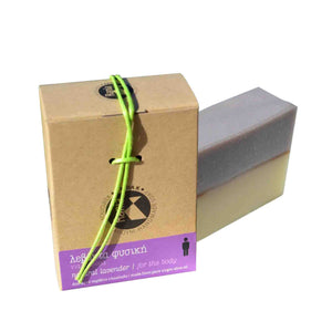 Handmade Natural Lavender Soap for body made from pure virgin olive oil