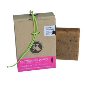 Handmade Natural Rose Soap for body scrub made from greek virgin olive oil extra