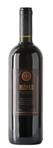 NAMA Red  Sweet Desert Wine - 375ml - Michalakis Wines