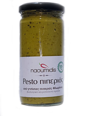 'Naoumidis' Pepper Pesto - 260g