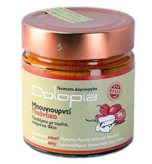 'Dolopia' Bouyiourntí Spicy Tomato & Pepper Spread with Feta cheese - 90g