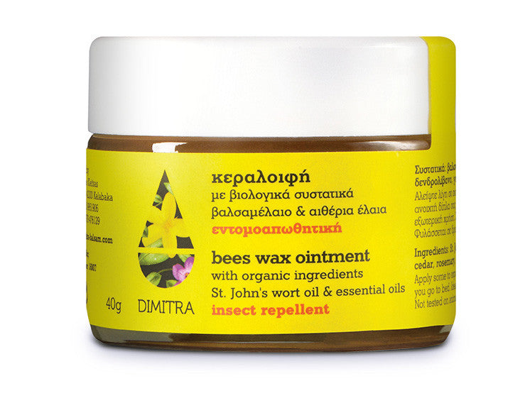 'Dimitra' Ιnsect Repellent with Essential oils -40gr