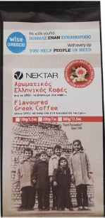 'Nektar' Greek Coffee with Natural Chios Mastic and Rose - 100g