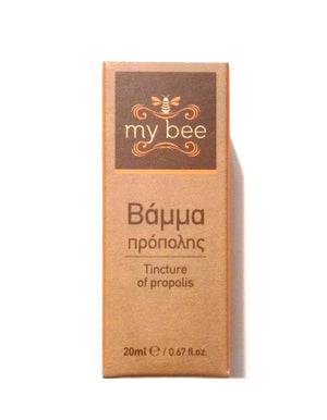 'MyBee' Tinkture of Propolis - 20g