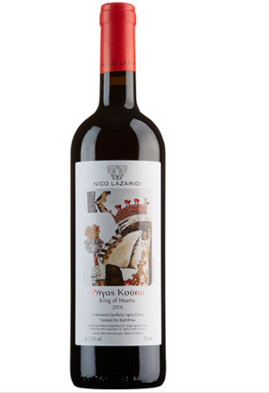 'Nico Lazaridi' Riga Koupa Red Wine - 750ml
