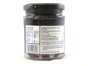 'Berryland' Vanilla Blueberry Spoon Sweet - 250g