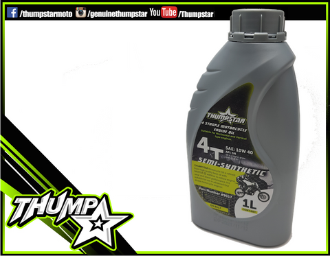 thumpstar_oil_front_S0LK9D5X1326.png