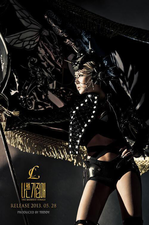 CL - THE BADDEST FEMALE ALBUM ARTWORK
