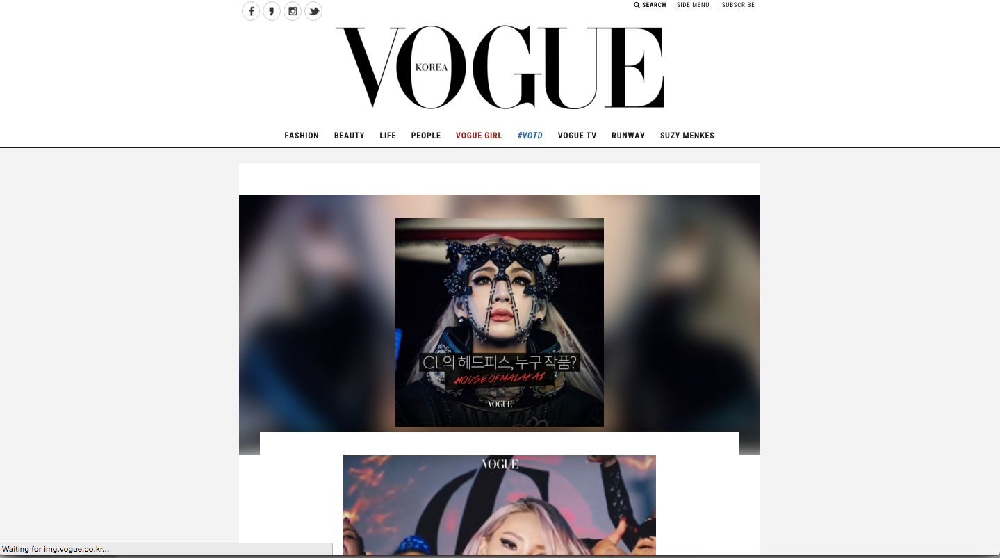 CL - VOGUE KOREA