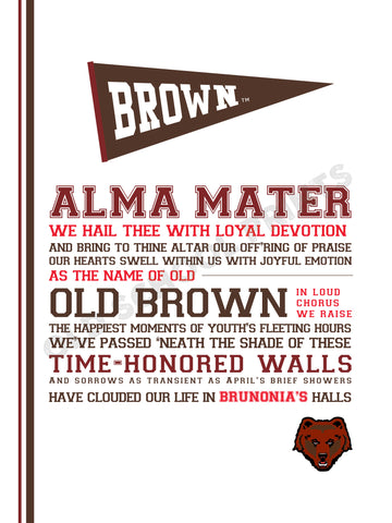 Brown University Alma Mater Print