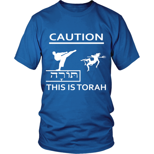 This is Torah Unisex Shirt