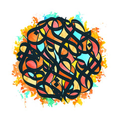 <!--120170505075010-->Brother Ali - 'All The Beauty In This Whole Life' [(Clear w/ Three Color Splatter) Vinyl [2LP]]