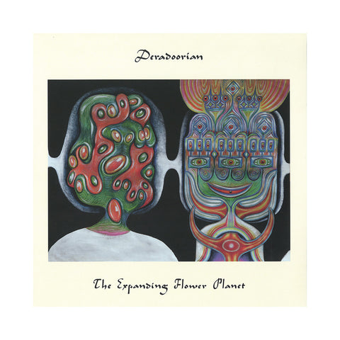 "[""Deradoorian - 'The Expanding Flower Planet' [(White) Vinyl LP]""]"