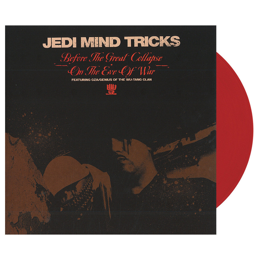 "<!--120130903057370-->Jedi Mind Tricks - 'Before The Great Collapse/ On The Eve Of War' [(Clear Red) 12"" Vinyl Single]"