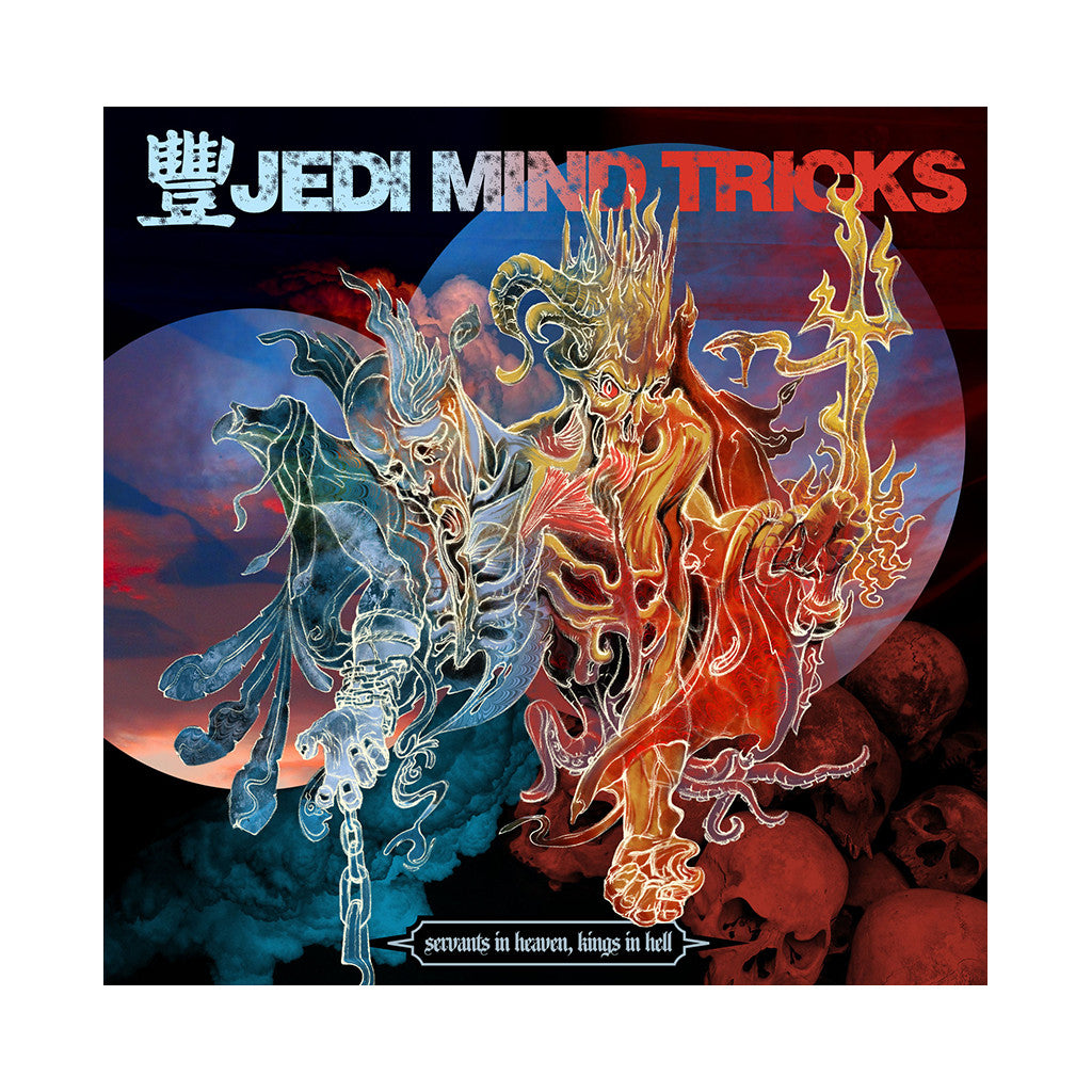 <!--120060919008036-->Jedi Mind Tricks - 'Servants In Heaven, Kings In Hell' [CD]