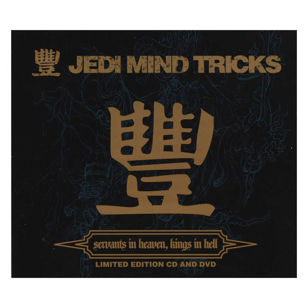<!--2007010352-->Jedi Mind Tricks - 'Heavy Metal Kings' [Streaming Audio]
