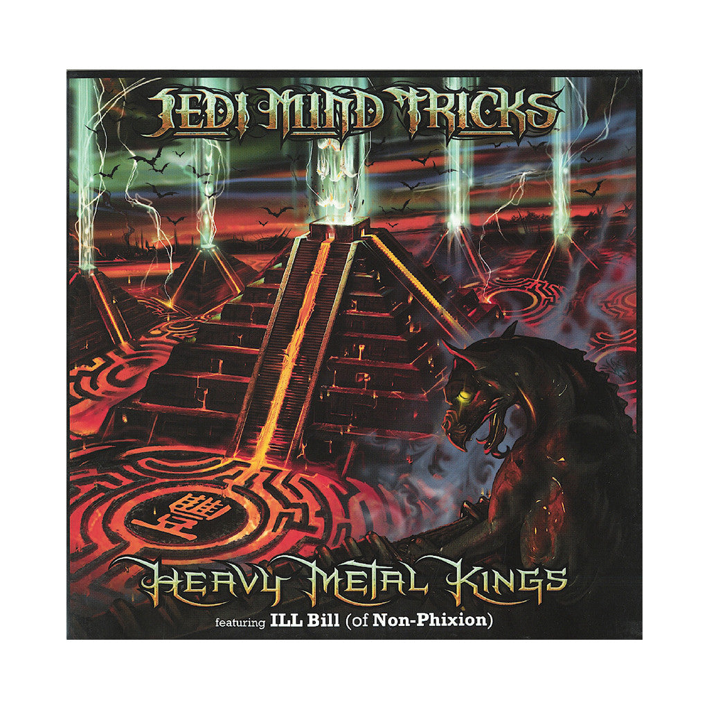 "<!--020130528056191-->Jedi Mind Tricks - 'Heavy Metal Kings' [(Turquoise) 12"" Vinyl Single]"