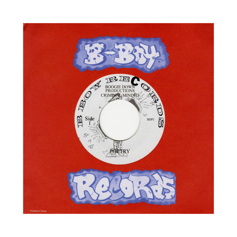 "Boogie Down Productions  - 'Poetry/ South Bronx' [(Black) 7"" Vinyl Single]"
