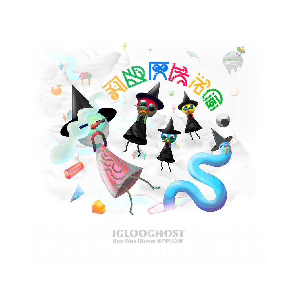 Iglooghost - 'Neo Wax Bloom' [(Clear) Vinyl [2LP]]