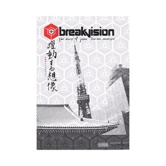 <!--020040101009964-->Breakvision - 'Breakvision 2nd Year Anniversary: The Diary Of Japan' [DVD]