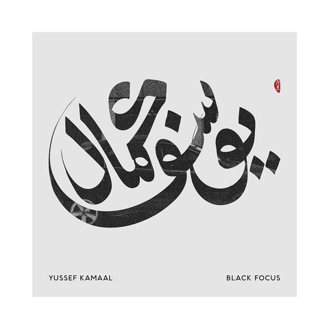 Yussef Kamaal - 'Black Focus' [(Black) Vinyl LP]
