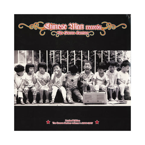Chinese Man - 'The Groove Sessions Vol. 1: 2004-2007' [(Black) Vinyl [2LP]]