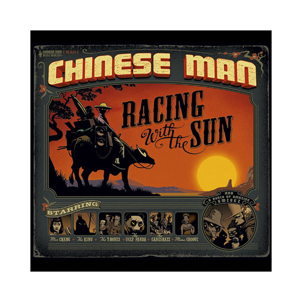 <!--120130702057481-->Chinese Man - 'Racing With The Sun' [CD]