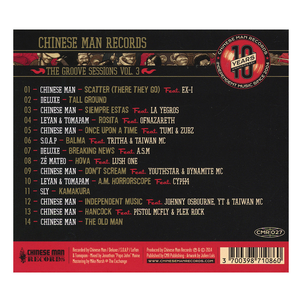 <!--120140506063083-->Various Artists - 'The Groove Sessions Vol. 3' [CD]