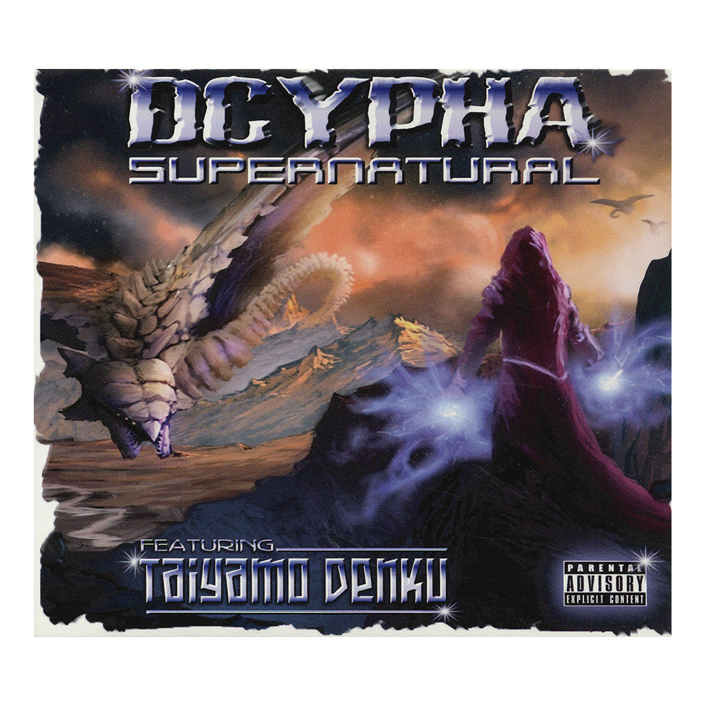 <!--2014081359-->Dcypha w/ Taiyamo Denku - 'By Popular Demand' [Streaming Audio]