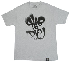 <!--2012090452-->Dissizit! - 'Sk8 Or Die' [(Gray) T-Shirt]