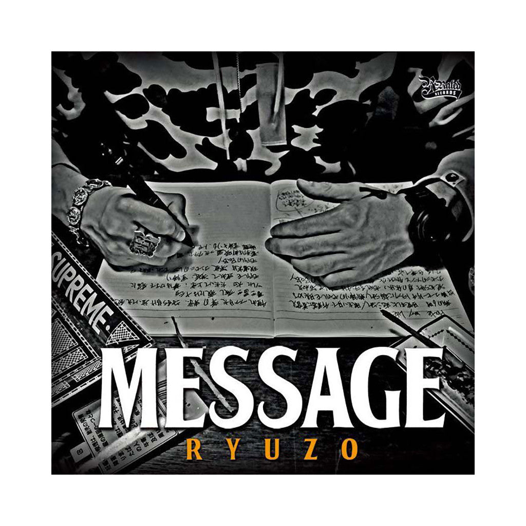 <!--020140325062268-->Ryuzo - 'Message' [CD]