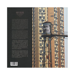 <!--020110501000694-->JR - 'The Wrinkles Of The City: Shanghai' [Book]