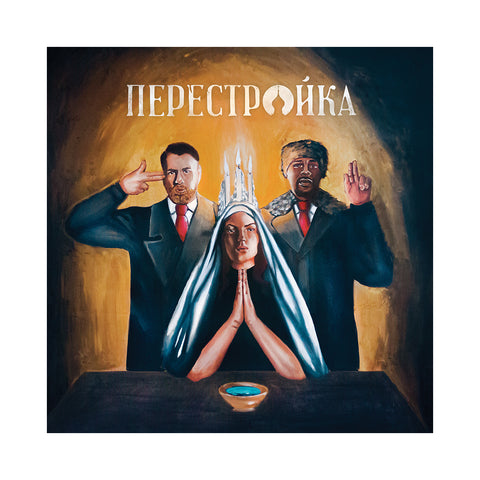 "[""Apathy & O.C. - 'Perestroika' [CD]""]"