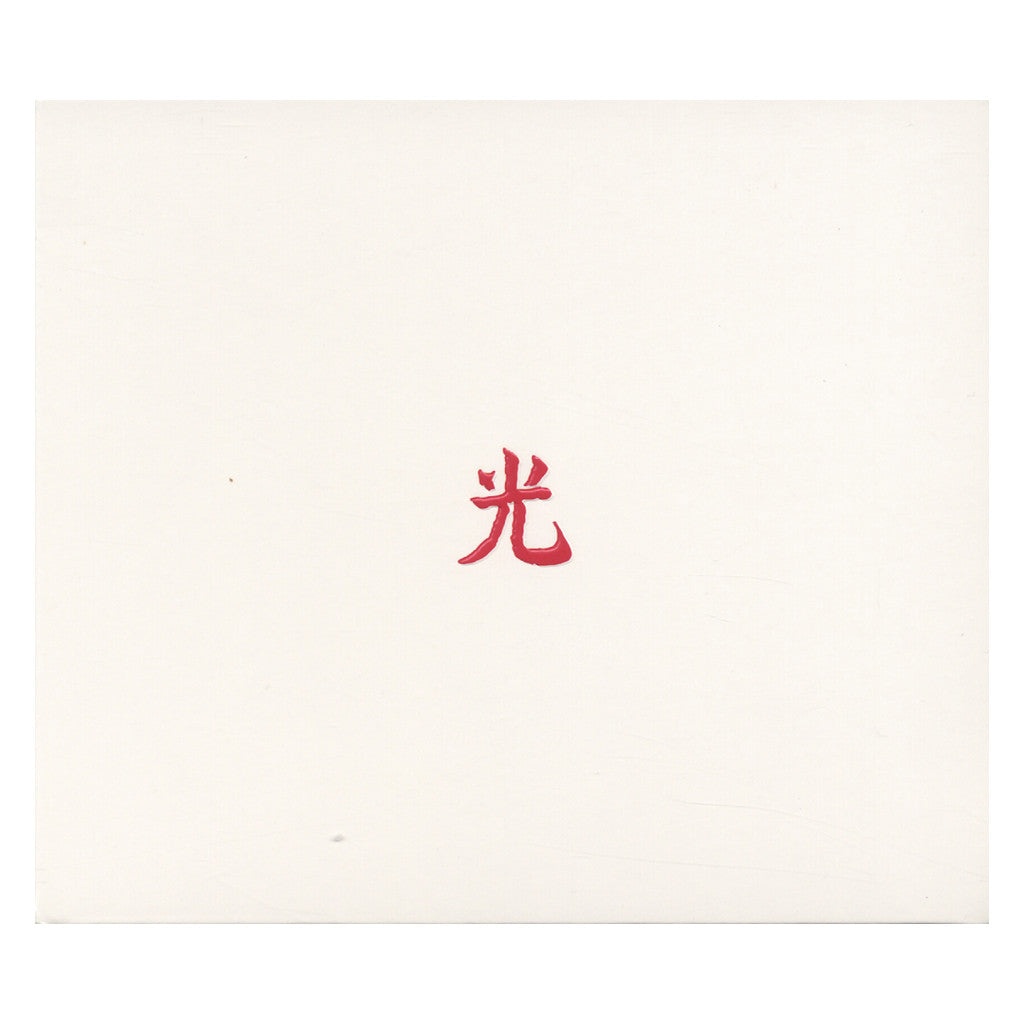 Lupe Fiasco - 'DROGAS Light' [CD]