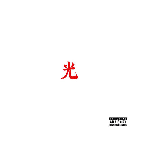 Lupe Fiasco - 'DROGAS Light' [(Black) Vinyl [2LP]]
