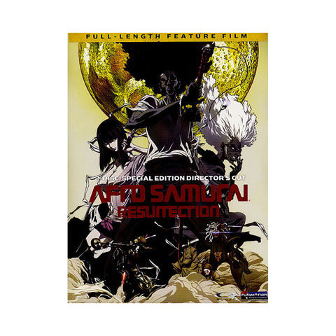 "[""'Afro Samurai, Resurrection: Special Edition Director's Cut' [DVD [2DVD]]""]"
