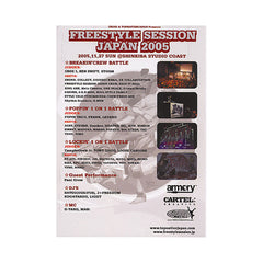 <!--020061212008861-->Freestyle Session (CROS1 & TOPNATIONJAPAN Presents) - 'Freestyle Session Japan: 11/27/2005' [DVD [2DVD]]
