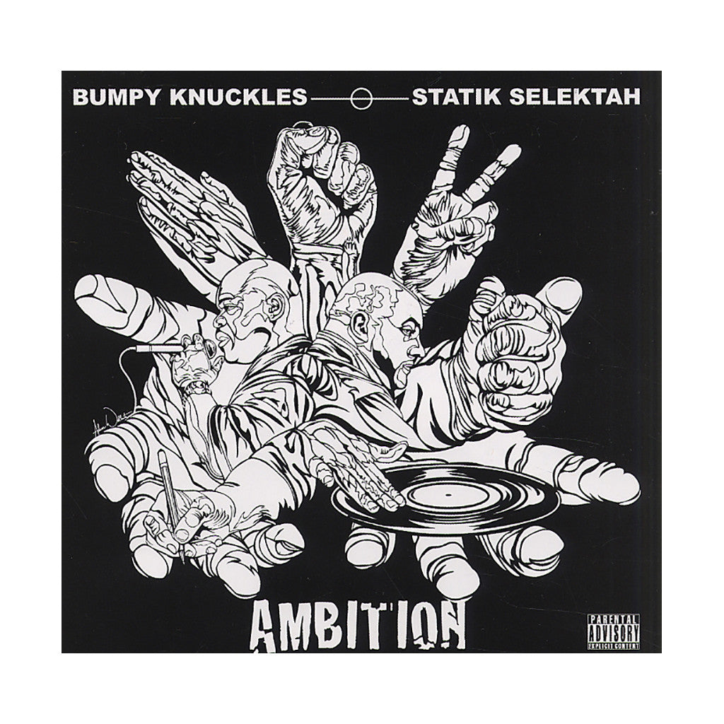 <!--2012101058-->Bumpy Knuckles & Statik Selektah - 'Lyrical Workout' [Streaming Audio]