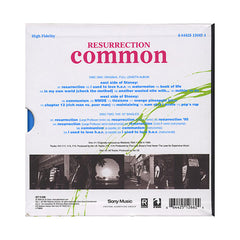 <!--2010083119-->Common - 'Resurrection (Deluxe Edition)' [CD [2CD]]