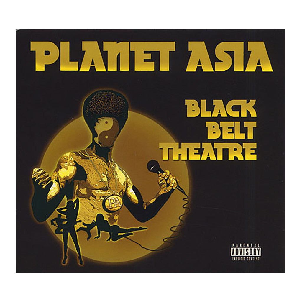 <!--2012022841-->Planet Asia - 'The Line Of Fire' [Streaming Audio]