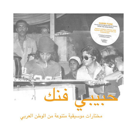 "[""Various Artists - 'Habibi Funk' [(Black) Vinyl [2LP]]""]"