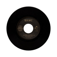 "<!--020131119061075-->Tewz - '1000 Miles From Home/ Last Chance' [(Black) 7"" Vinyl Single]"
