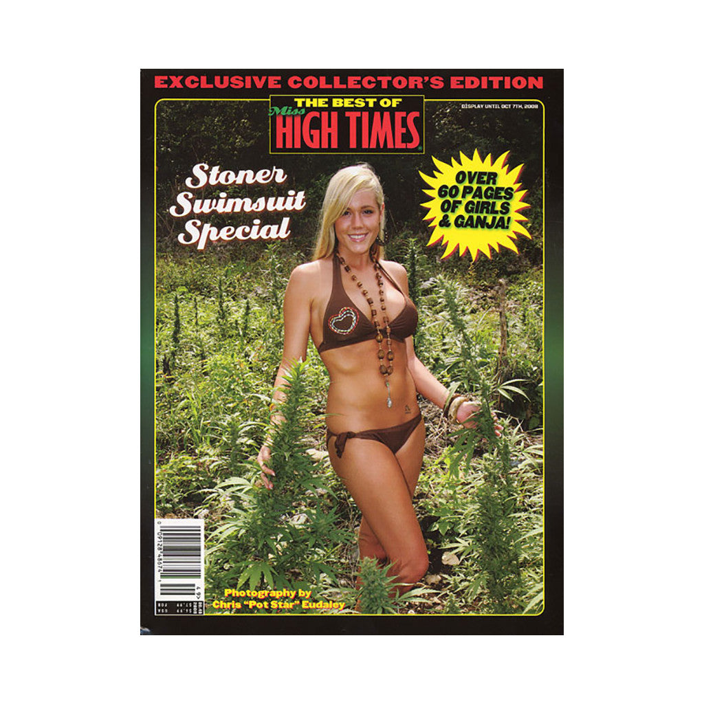 High times stoner girls were visited