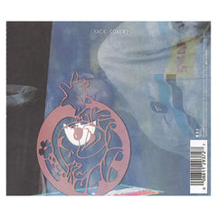 <!--2002070918-->DJ Shadow - 'The Private Press' [CD]