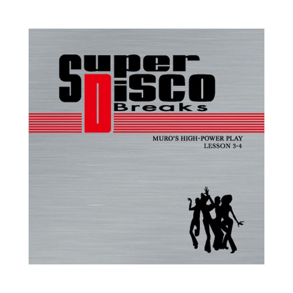 DJ Muro - 'Super Disco Breaks: Lessons 3 & 4' [CD [2CD]]