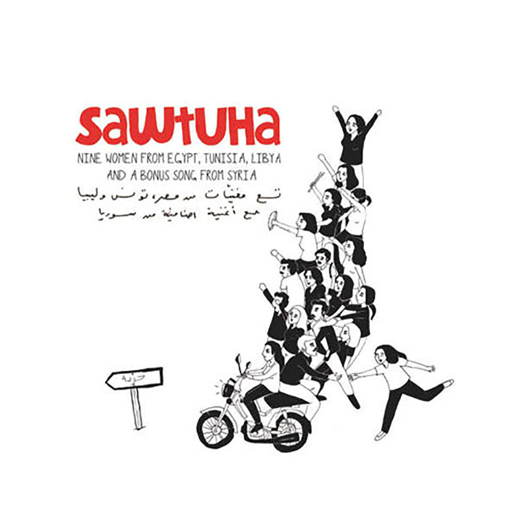 <!--020140211062259-->Various Artists - 'Sawtuha' [(Black) Vinyl LP]