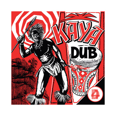 Various Artists - 'KAYA Dub' [(Black) Vinyl LP]
