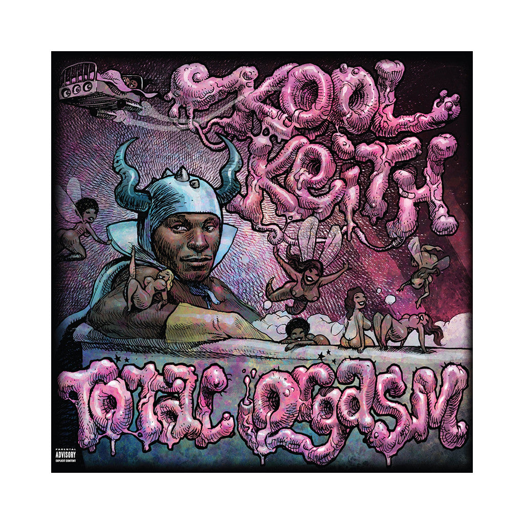 <!--2015052616-->Kool Keith - 'Acura' [Streaming Audio]